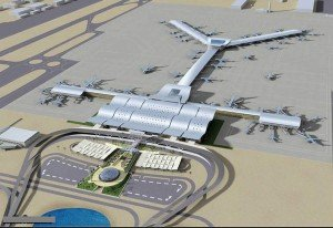 Doha's New Airport