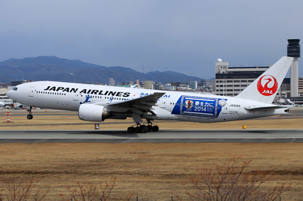 JAL 777 World Cup