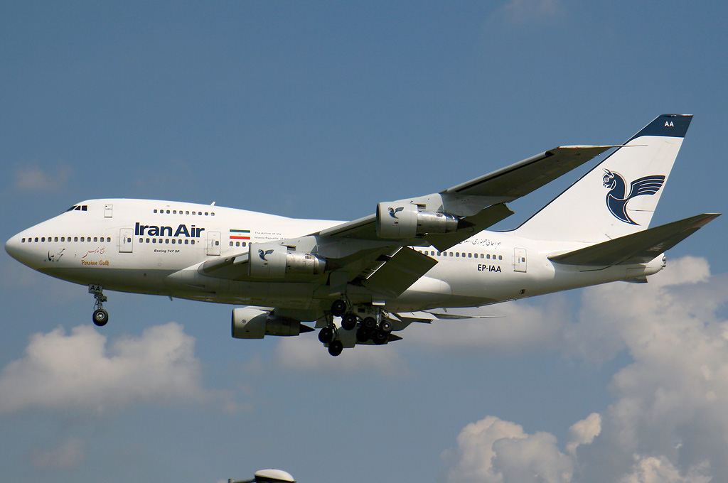 """Iran Air Boeing 747SP Wedelstaedt"" by Konstantin von Wedelstaedt - Website: http://www.airliners.net/photo/Iran-Air/Boeing-747SP-86/1569423/&sid=e6125fd7d37ff9970f760ad67faed7bd. Licensed under GNU Free Documentation License 1.2 via Wikimedia Commons - http://commons.wikimedia.org/wiki/File:Iran_Air_Boeing_747SP_Wedelstaedt.jpg#mediaviewer/File:Iran_Air_Boeing_747SP_Wedelstaedt.jpg"