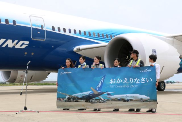 Picture from http://news.mynavi.jp/articles/2015/06/24/boeing787dreamliner/
