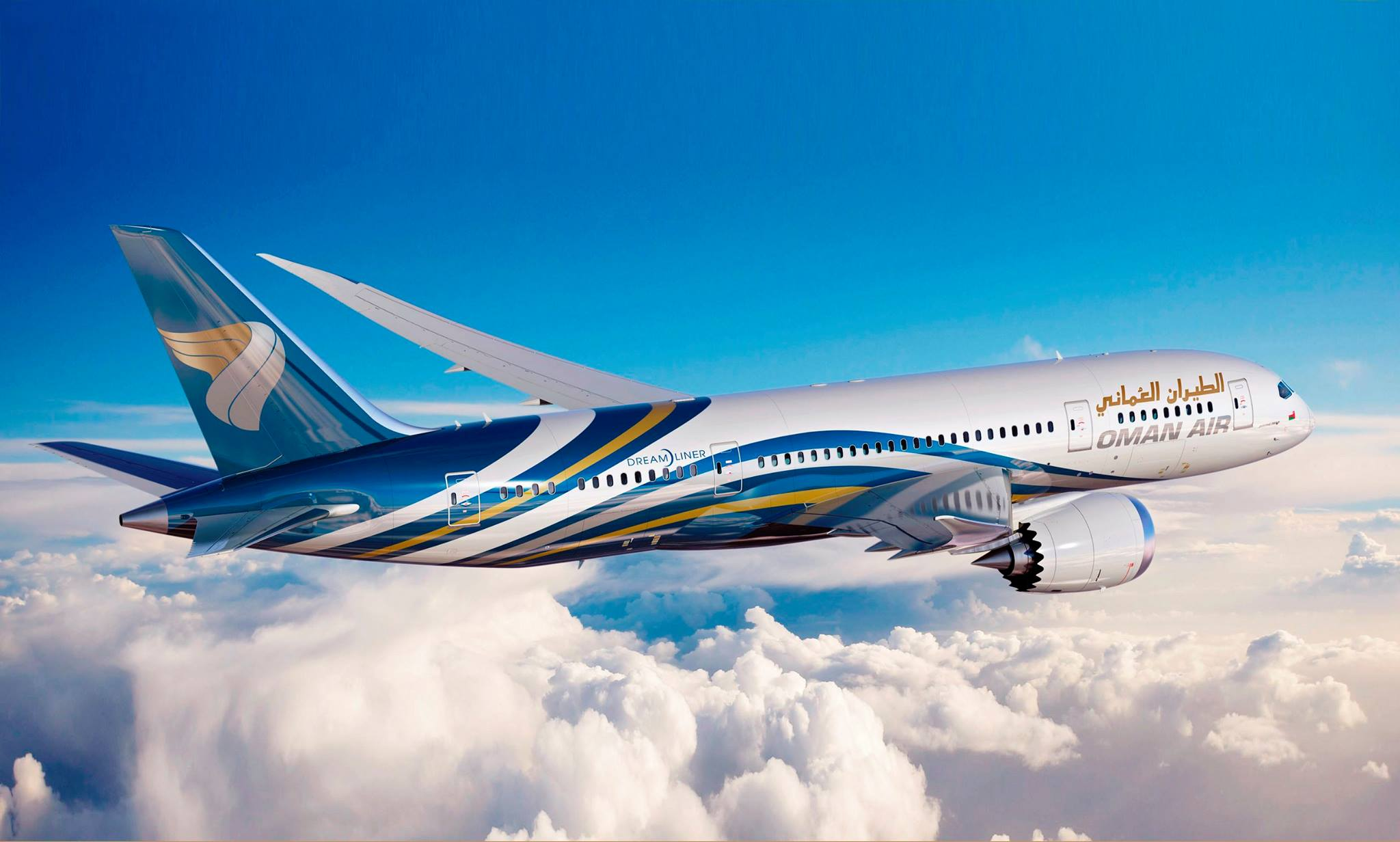 Oman Air 787 Routes