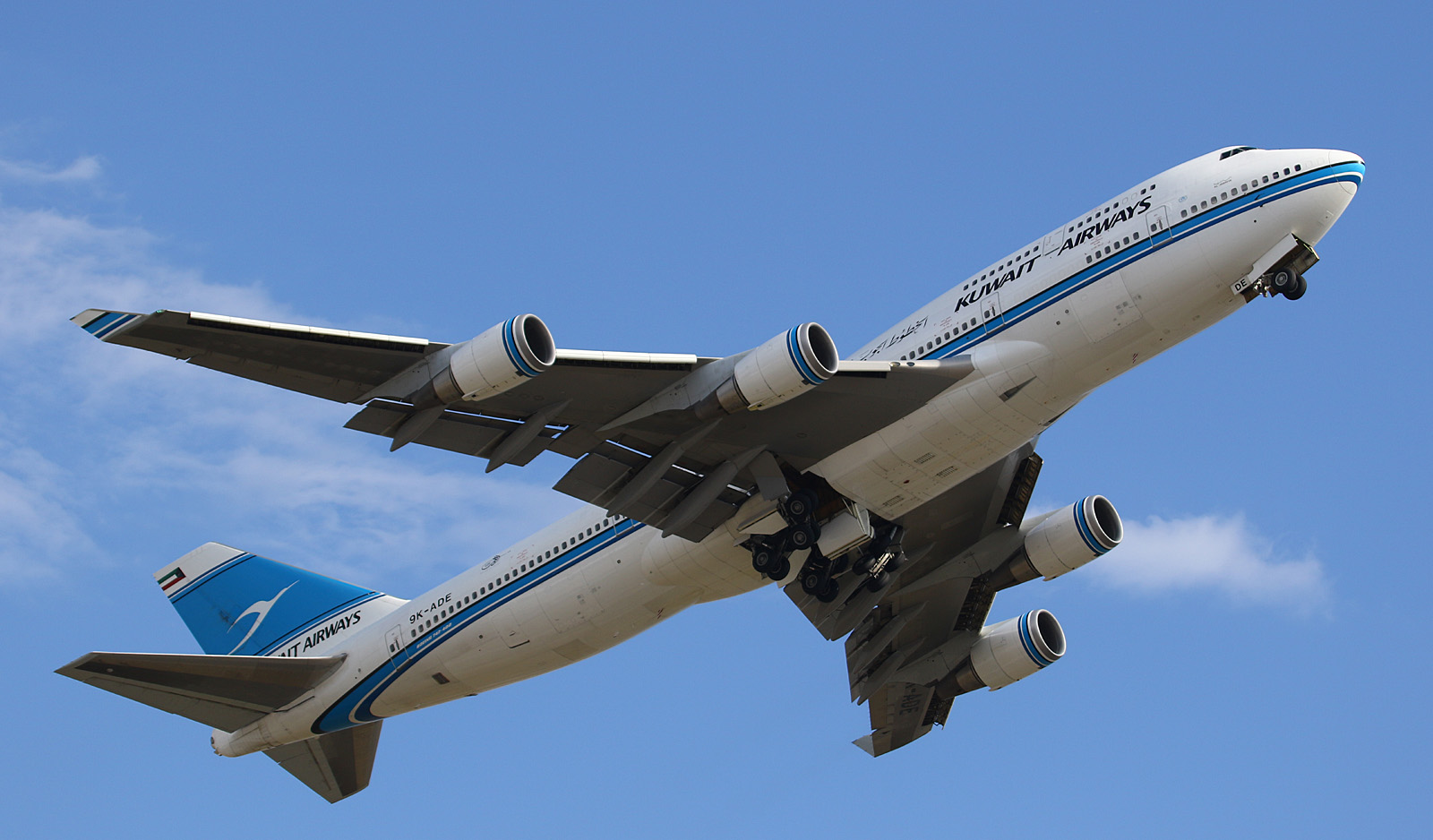 Kuwait Airways 747-400 at Frankfurt Airport