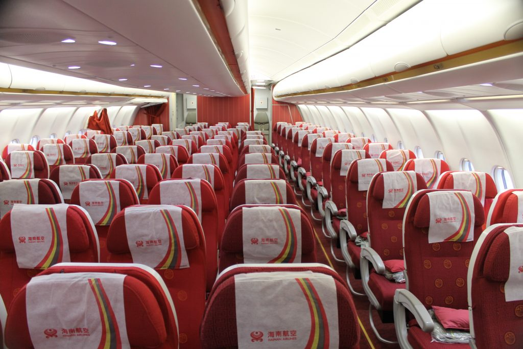 Hainan Airlines cabin