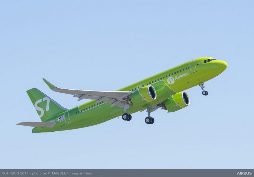 S7 A320neo