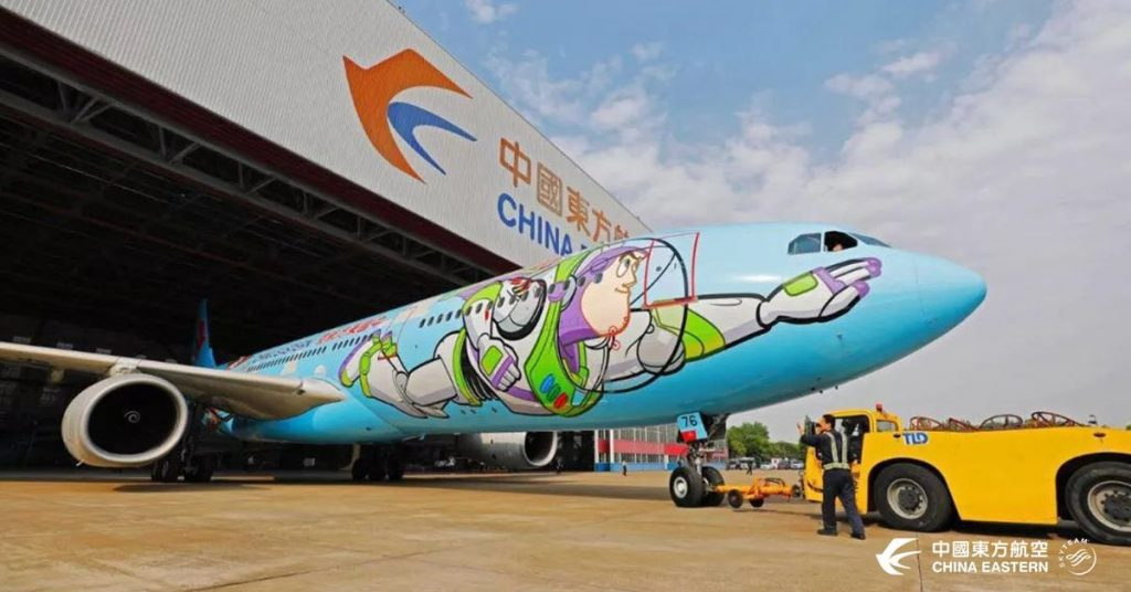 china eastern disney
