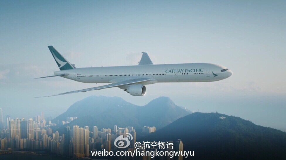 Cathay Pacific's New Livery