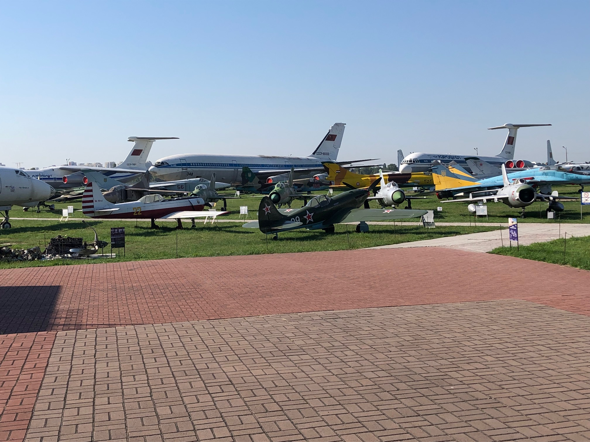 Oleg Antonov State Aviation Museum